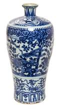 A Blue and White Porcelain Meiping