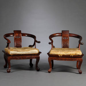 Pair of Export Horseshoeback Armchairs