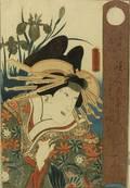 Toyokuni III