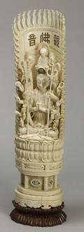 Large Ivory Carving