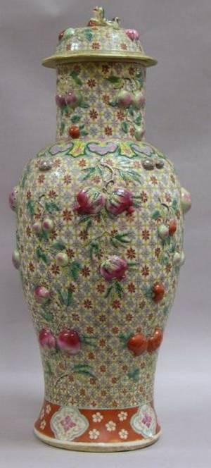 Chinese Enamel Decorated Porcelain Covered Vase