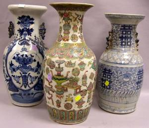 Two Chinese Blue and White Porcelain Vases and a Famille Rose Porcelain Vase