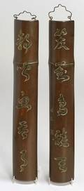 Pair of Bamboo Plaques