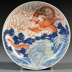 Red and Blue Dragon Dish