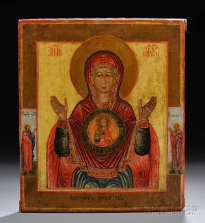 Russian Icon Depicting the Sign Mother of God