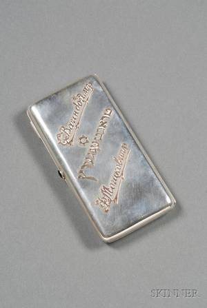 Russian Silver Presentation Cigarette Case