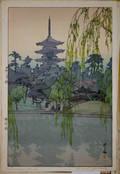 3179 YOSHIDA  OBAN WOODBLOCK PRINT SARUSAWA POND