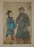 3171 YOSHIIKU NAGASAKIE PRINT CHINESE COUPLE C