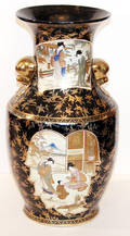 3206 SATSUMA VASE FIRED GOLD AND HAND PAINTED H 18