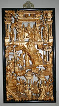 3196 CHINESE CARVED  GILDED WOOD PANEL 19TH CENTURY