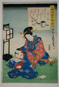 3015 TOYOKUNI III  OBAN WOODBLOCK PRINT BEAUTIFUL W
