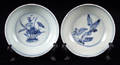 113119 CHINESE BLUE AND WHITE WARE DISHES MING DYNAST
