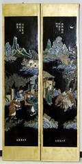 012319 CHINESE LACQUER PLAQUES PAIR H 47 12 W 12