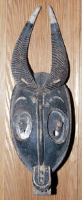 113292 AFRICAN ANIMAL HEAD CARVED WOOD MASK 25 X 9