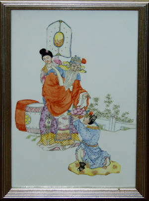 113409 CHINESE PORCELAIN PLAQUE 19TH CENTURY 15 14