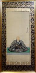 113390 JAPANESE HANDPAINTED SILK PORTRAIT SCROLL SE