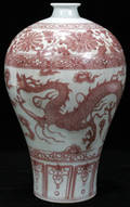 071223 CHINESE YUAN DYNASTY PORCELAIN MEIPING