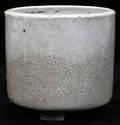 071220 CHINESE ANCIENT SONG DYNASTY GEYAO BRUSH POT