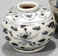 061250 ANNAMESE BLUE  WHITE POTTERY JAR