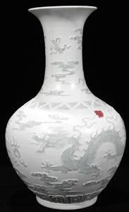 071277 CHINESE QIANLONG SHANGPING VASE