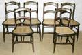 072342 AMERICAN OAK CHAIRS SLAT BACKS  CANED SEATS
