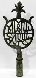062326 MIDDLE EASTERN BRONZE POLE ORNAMENT