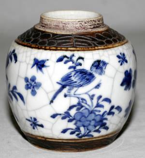 041523 CHINESE BLUE  WHITE WARE PORCELAIN JAR