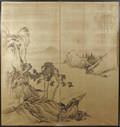 052040 CHIKUHO MIZUTO JAPANESE SILK TWOPANEL SCREEN