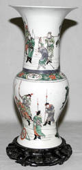 041050 CHINESE PORCELAIN VASE YUNG CHENG PERIOD
