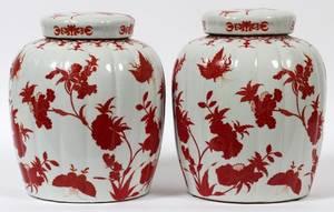CHINESE PORCELAIN GINGER JARS PAIR