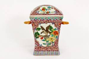 Chinese Lidded Porcelain Container wHawk Motif