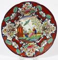 IRONSTONE POTTERY SOUP PLATE C 1850 JAPAN MOTIF