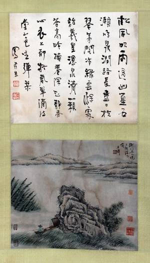 CHINESE WATERCOLOR AND CALLIGRAPHY SCROLL