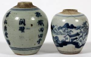 CHINESE BLUE  WHITE PORCELAIN JARS TWO