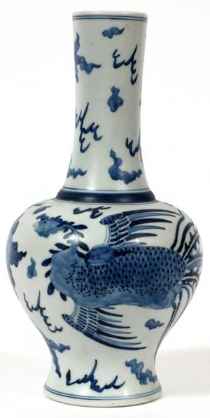 CHINESE BLUE  WHITE PORCELAIN VASE EARLY 20TH C