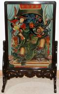 CHINESE PAINTED GLASS SCREEN