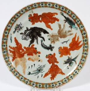 CHINESE PORCELAIN CABINET PLATE 18TH C
