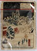 HIROSHIGE UKIYOE COLOR WOODBLOCK PRINT