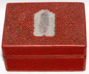 CHINESE CARVED CINNABAR  JADE BOX H 3 L 7 D 5