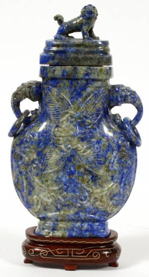 CHINESE CARVED LAPIS LAZULI COVERED URN