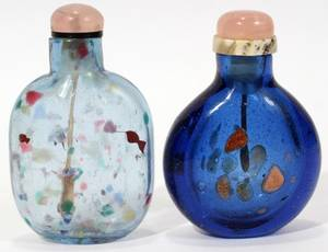 021204 CHINESE BLUE GLASS SNUFF BOTTLES TWO