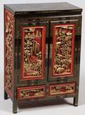 CHINESE HANDCARVED CABINET