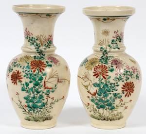 JAPANESE SATSUMA VASES C 1900 PAIR