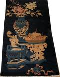 101028 CHINESE ORIENTAL RUG C 1900 4 9 X 2 5