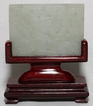 CHINESE CARVED JADE TABLE SCREEN ON WOOD BASE