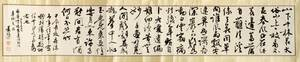 CHINESE CALLIGRAPHY SCROLL SIGNED 12 58