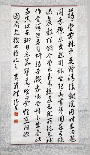 CHINESE CALLIGRAPHY SCROLL RED SEALS