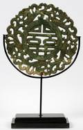 CHINESE PIERCED CARVED HARDSTONE DISC