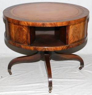 MAHOGANY LIBRARY TABLE