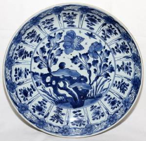 CHINESE BLUE  WHITE PORCELAIN CHARGER MING